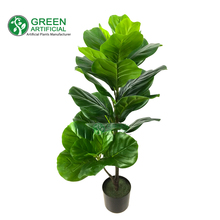 Artificial Fiddle Leaf Fig Tree, Potted Ficus Lyrata Plant, 90cm Tall (FLFT-A01150)