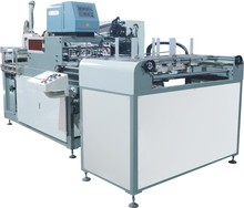 GS-1000B Automatic Cover Paper Gluing Machine for Box Making Line