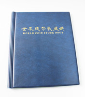 High Quality Inner Page Design Leather Pvc Coin Collecting Book ...