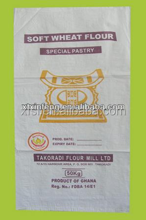 China Factory Polypropylene Sugar Bag/sack 25kg
