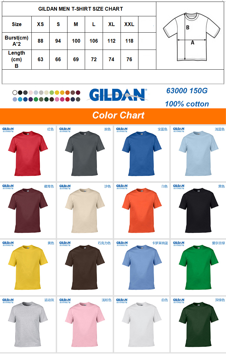 Plain tee shirts wholesalequality t shirt clearance plain tee shirts wholesale htb1ljc8ixxxxxbixxxxq6xxfxxx7 geenschuldenfo Image collections