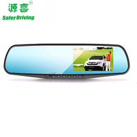 car dvr camera MTK6735 8.0''LCD Dual lens 1080P+1080P Recording Car Camera DVR 8CH Dash with With Long-term Service XY-9064D