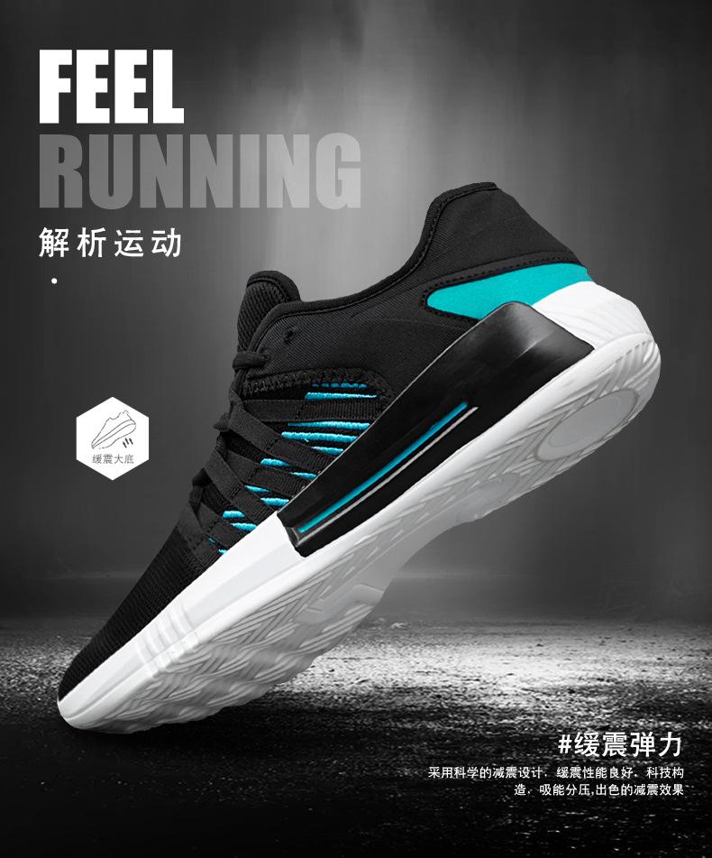 Factory running men no brand direct mesh shoes fashion PrwzBP