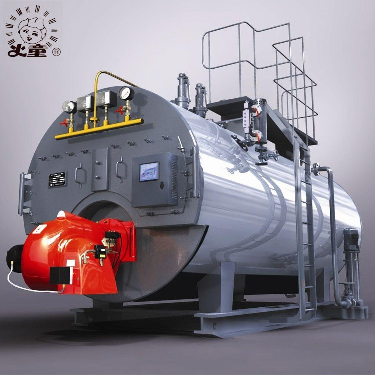 Oil Fired Steam Boiler for Food Production