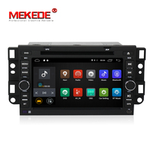 "Mekede 7 ""2 Din Android8.1 4 Core Car DVD Player GPS สำหรับ Chevrolet Epica Captiva Aveo Lova รถวิทยุ FM/AM RDS 4G Wifi BT 2 + 16 GB"