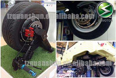 Dual 205 2kw electric car hub motor kits 4kw buy dual for 500 hp electric car motor