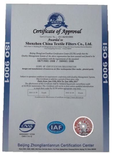 83154 Sears/kenmore Air Cleaner Hepa Filter (aftermarket)
