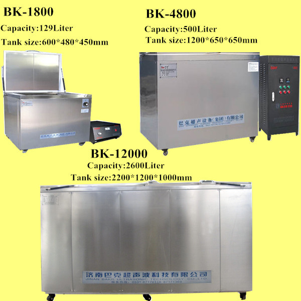 air duct cleaning machine for sale