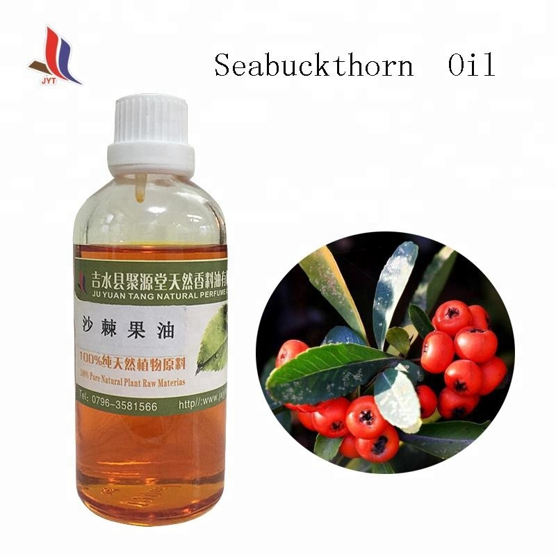 Seabuckthorn Oil Pure Natural Organic Plant Extract for Pharmaceutical Health Care Products