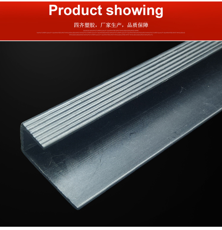High Quality black Corner Guard Decorative Wall corner ABS  door frame protector profile