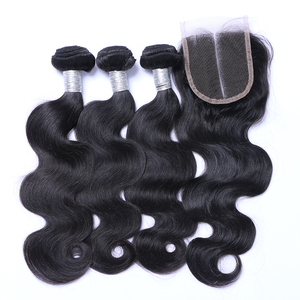 Wholesale 8A 9A 10A cheap cuticle aligned brazilian human hair weave with closure