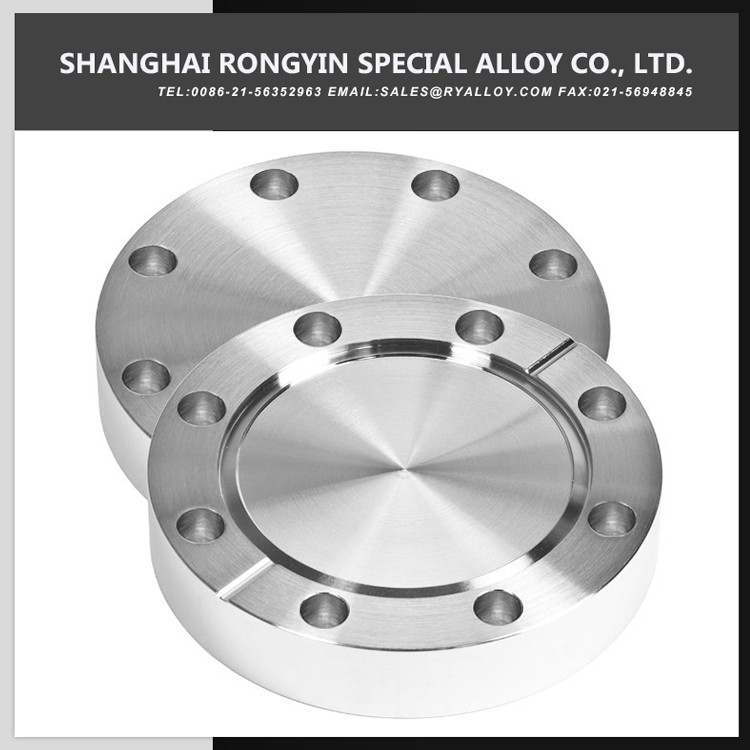 High brightness High brightness double blind flange