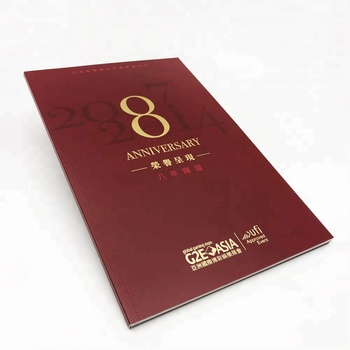52P 184*285mm event guide print brochures with ink varnish and gold hot foil hot stamp printing in shanghai