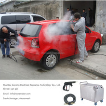 Steam Jet Car Washing Machine with Two Guns