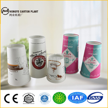 custom logo printed coffee paper cups clear pattern disposable coffee paper cups beverage coffee paper cups