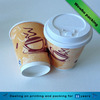 6oz 7oz double wall take away coffee paper cups with white plastic PET lid