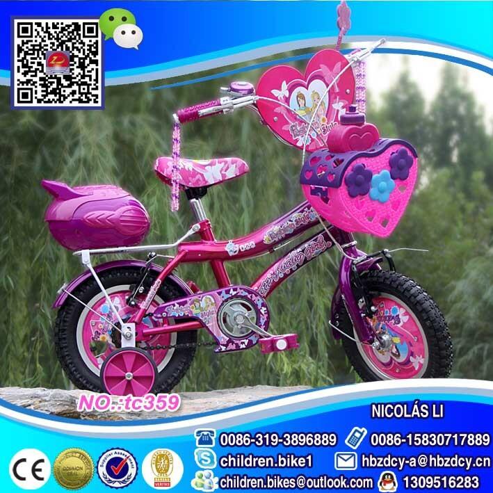 Good Quality Bike Supplier Child Bike In North China 2015 Google ...