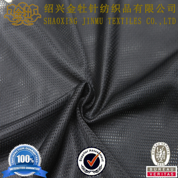 Black mesh fabric used garment