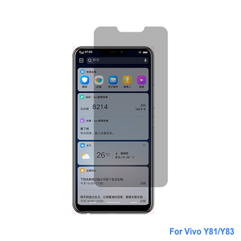 How To Remove Engineering Mode In Vivo Y81