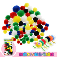 Gifts & Crafts type Pom poms