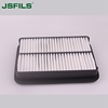latest model high performance filter impurities pleated air filter