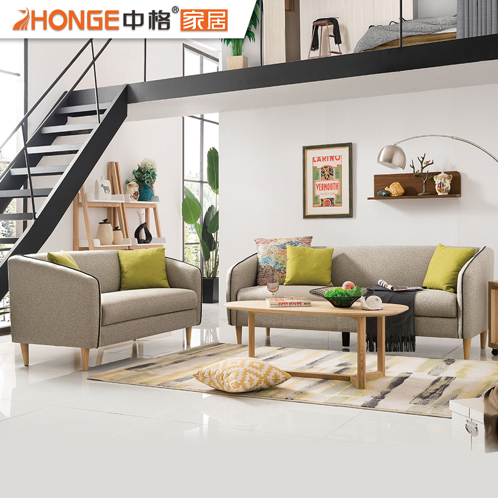 living room furniture sectional fabric modern simple wooden sofa
