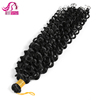 /product-detail/synthetic-hair-extension-afro-hair-braid-ombre-hairpiece-60789530379.html