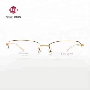 750de0e0c6 China handmade eyewear wholesale 🇨🇳 - Alibaba