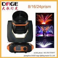 strong beam effect lamp sharpy 300w 15r beam moving head light