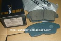 brake pads production line
