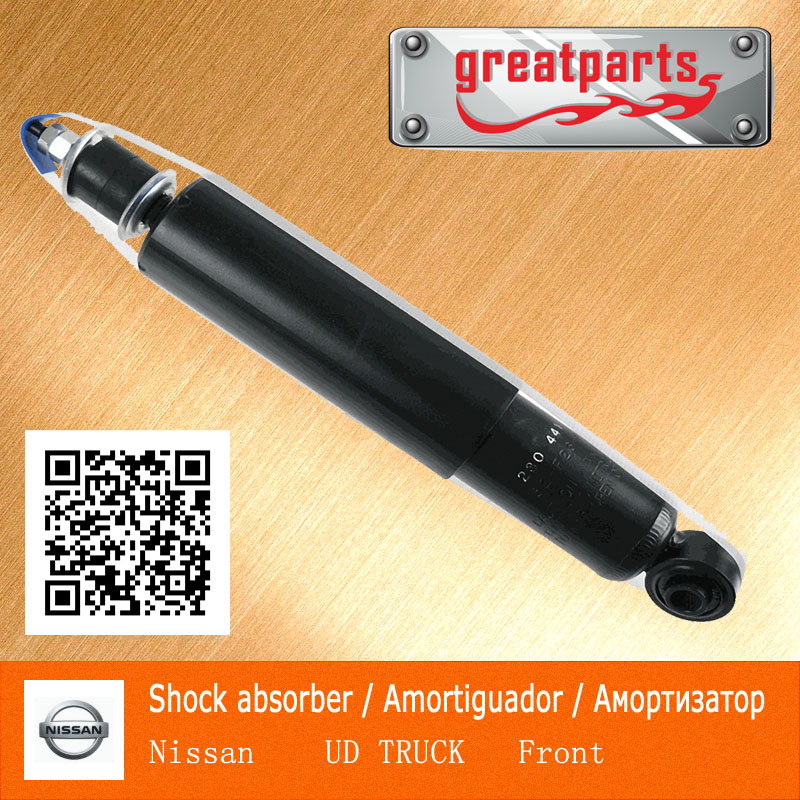 shock absorber for N issan UK Truck shock absorber,Niss an UD truck shock absorber.