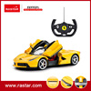 Rastar FERRARI 1:14 4ch rc drift electric car for kids