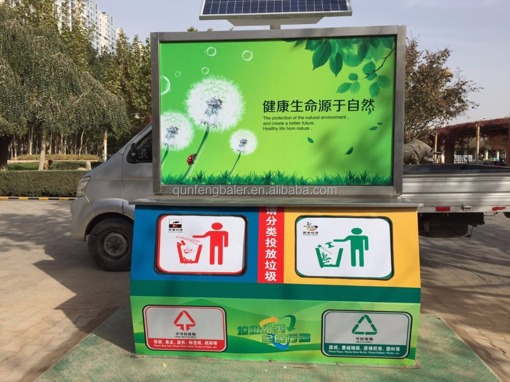 <strong>Waste</strong> bins/rubbish bin/trash box used stationary hydraulic underground garbage bin Intelligent Solar Garbage Transfer Bin