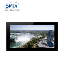 Digital Signage Management Information System Software Solution