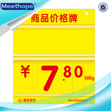 Supermarket Yellow Plastic Rotating Price Sign Board