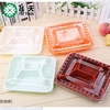 Plastic Disposable Food Container With Four Small Partitions