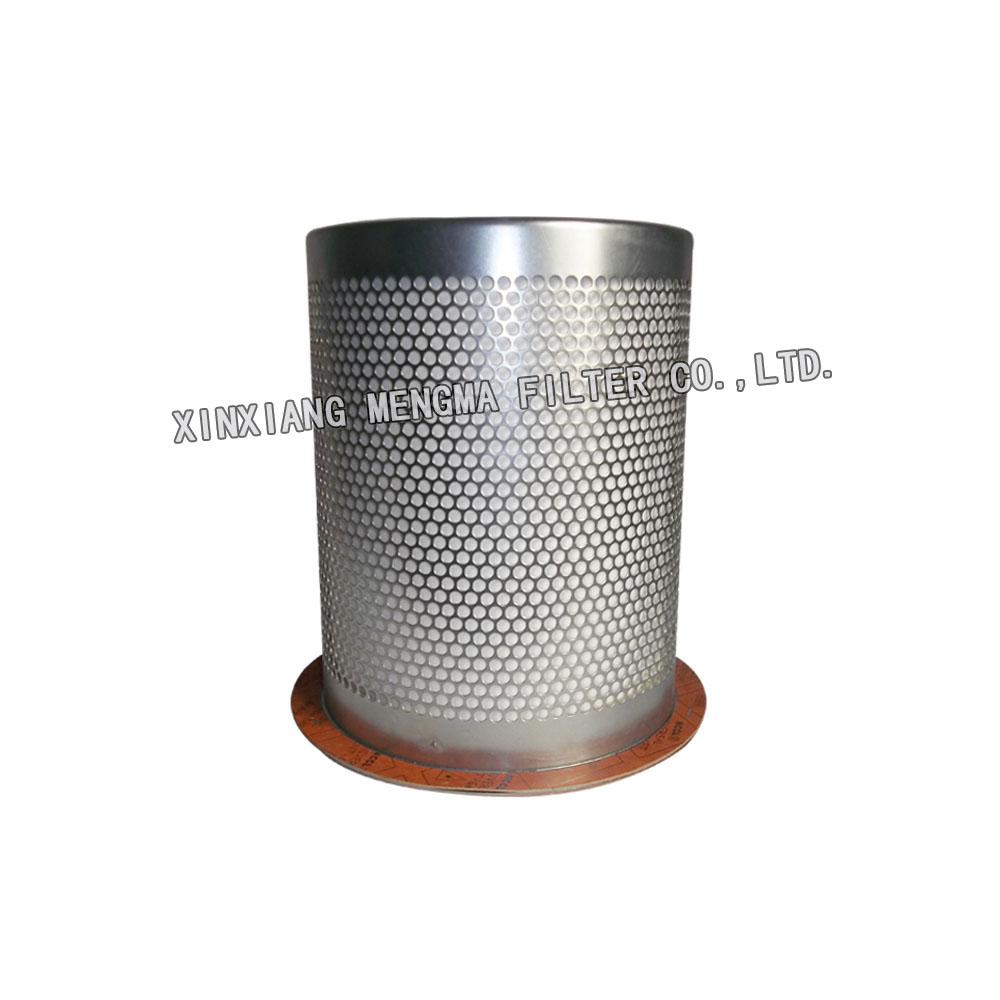 Ingersoll Rand Air Compressor Spare