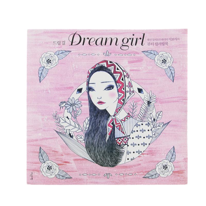96 páginas Corea Dream Girl colorear libros para adultos libro para ...
