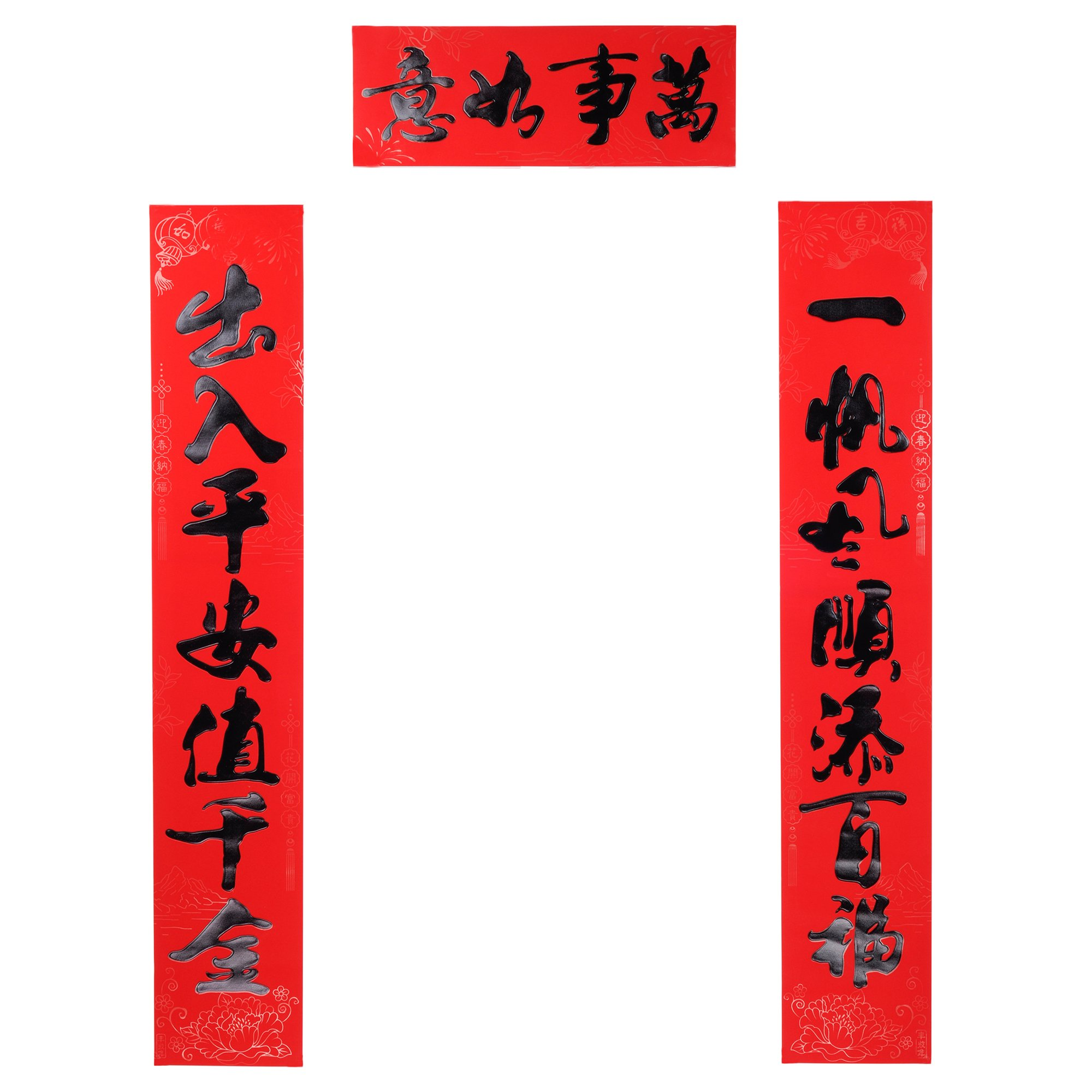 Buy KI Store Chinese New Year Decorations Spring Couplets ...