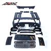 /product-detail/pp-body-kits-for-land-rover-vogue-body-kits-for-range-rover-vogue-sv-o-style-2013-2017-60821739033.html