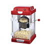/product-detail/new-design-pm-2017-best-home-automatic-can-add-oil-or-sugar-popcorn-machine-1319586947.html