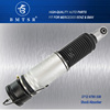 New Condition Rear Right Air Shock Up Breaker Absorber with Electric for 7 Series E65 E66 37 12 6 785 536 37126785536