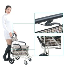 foldable supermarket grocery shopping trolley for elderly