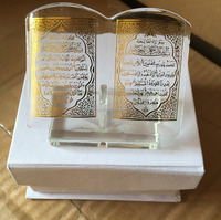 MH-JS0027 distinctive crystal adornment religious gifts crystal islamic book