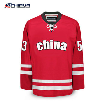 new arrivals d7d90 824bc Canada Hockey Jersey,Ice Hockey Hoodie Jersey Sewing Pattern - Buy Canada  Hockey Jersey,Ice Hockey Jersey Sewing Pattern,Ice Hockey Hoodie Product on  ...