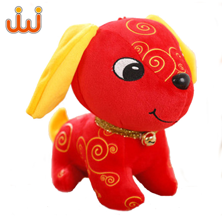 Kids Like Chinese Doll Toy And Lovely Christmas Cartoon Ant And Dog Toy Plush