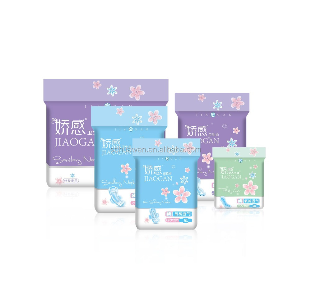 Disposable super soft sanitary napkin----Mimosa lady health care series
