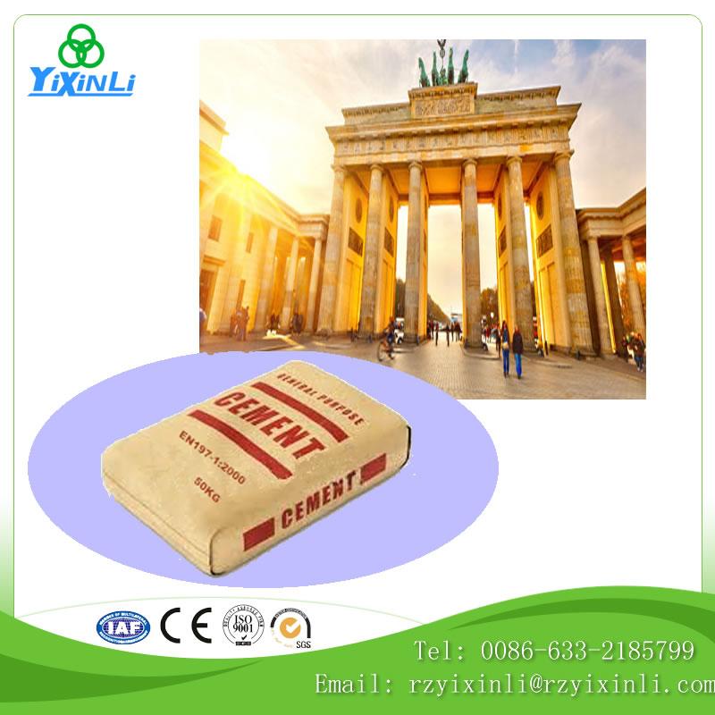 s chage rapide portland type de ciment ciment de silicate ciment id de produit 60374599457. Black Bedroom Furniture Sets. Home Design Ideas