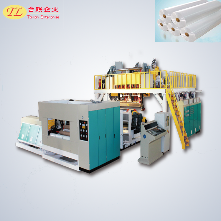 Top qulity recycle plastic production granules making processing machine price