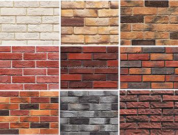 Dise o pared de ladrillo artificial las paredes interiores - Ladrillos decorativos para interiores ...
